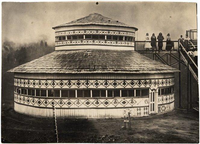 Maungapōhatu