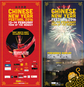 Chinese new year Festival 2016 flyer