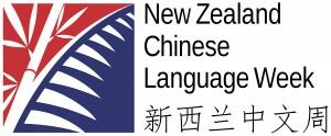 NZCLW logo CMYK