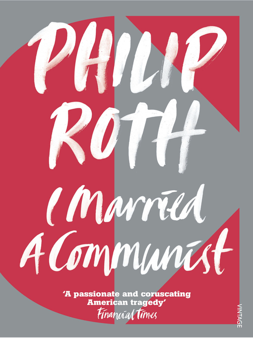 I Married A Communist book cover