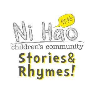 logoColoredRectangle_StoriesRhymes onWhite