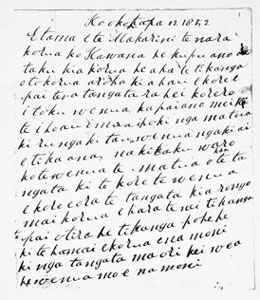 Letter from Te Honiana Puni to McLean and George Grey  (with translation), 12 Oct 1852