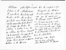 Letter from Honiana Te Puni to McLean, 16 Oct 1863