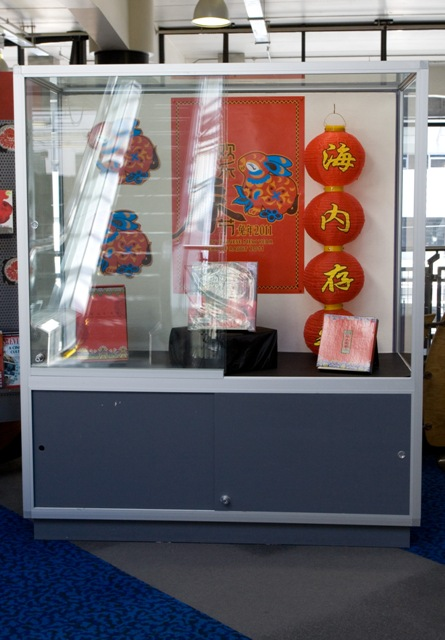 chinese new year display 4