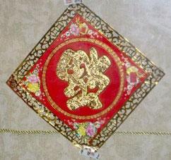 Iimage: courtesy of Wikimedia Commons