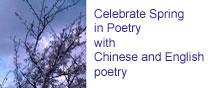 Chinese-Poetry
