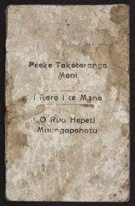 Rua Kēnana Bankbook