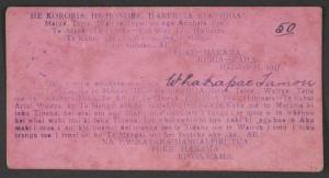 Ratana Members Card