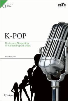 kpop-roots