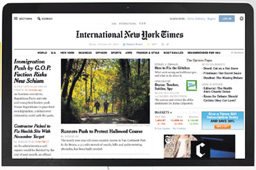 nytimes screen
