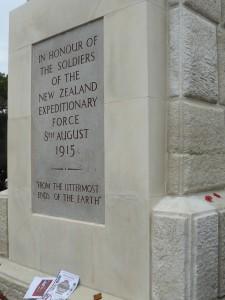 Chunuk Bair memorial