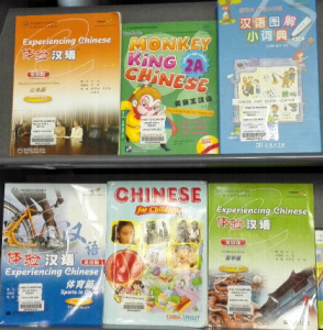 chinese corner books