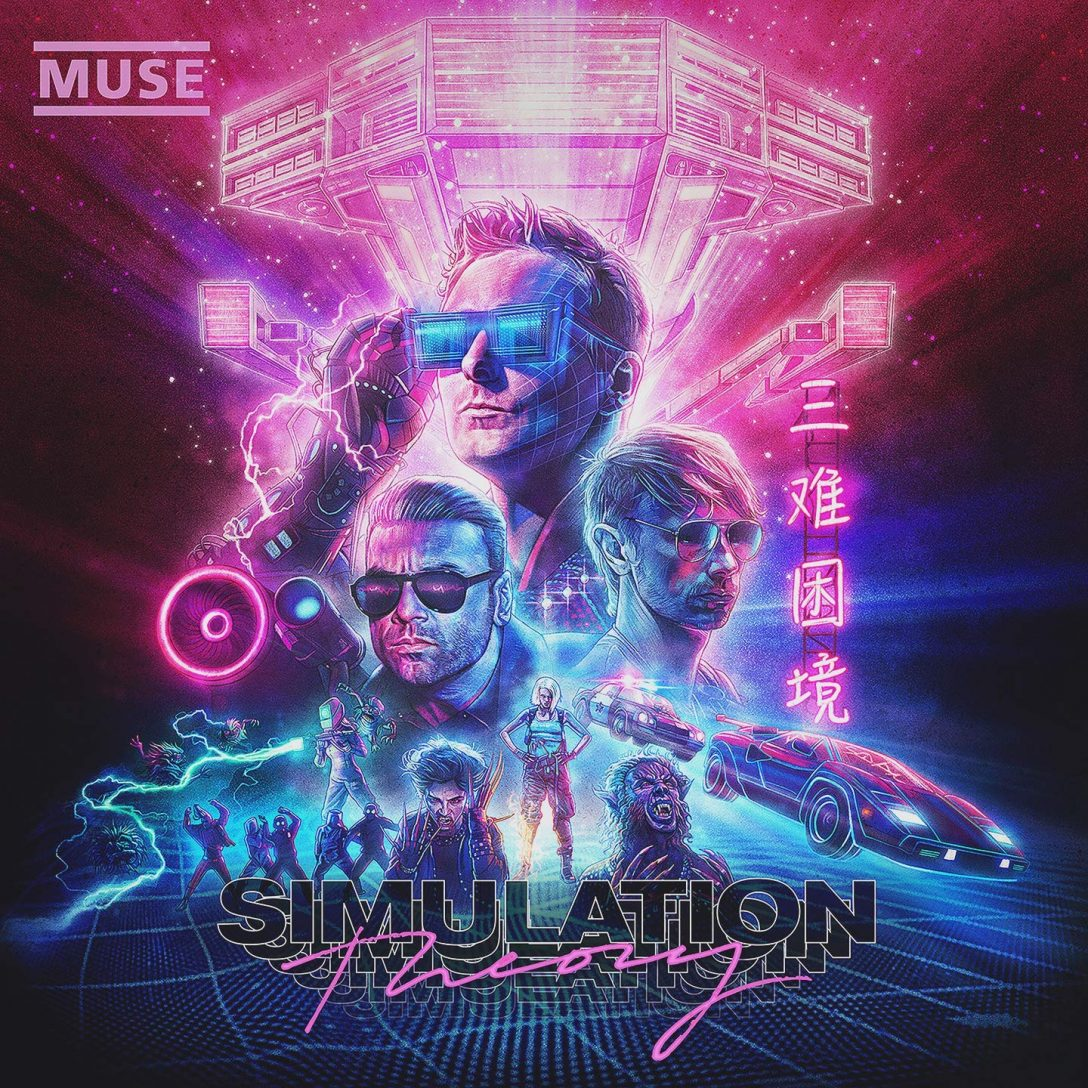 Simulation Theory album cover