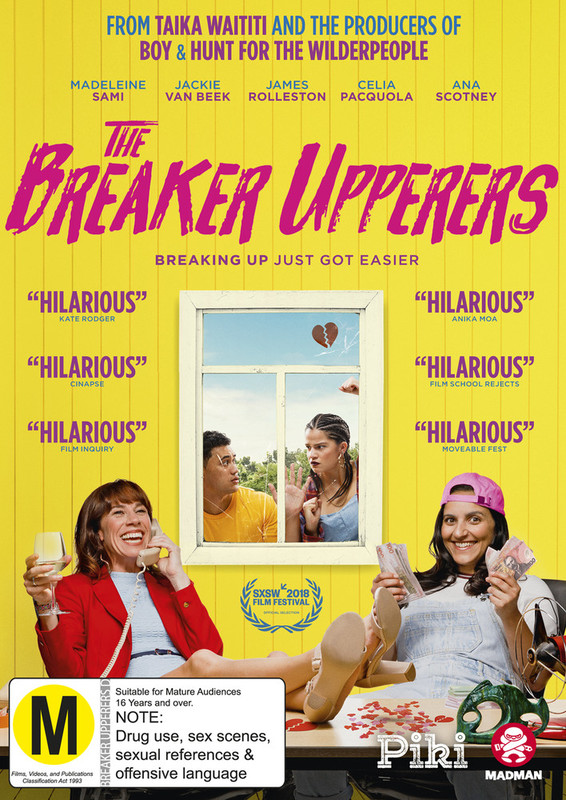 The Breaker Upperers DVD cover