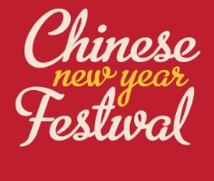 Chinese New Year 2016 logo