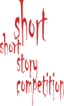 Short Short Story Competition